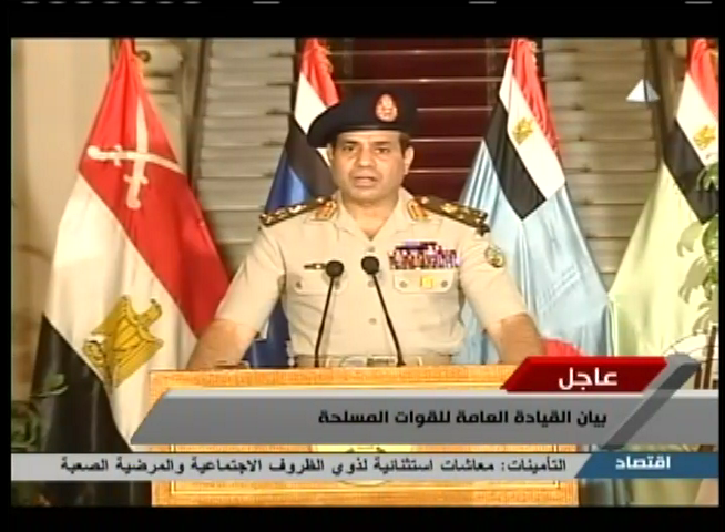 Egyptian Military Statement being read on TV