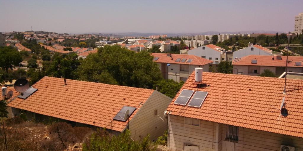 (Ariel, Samaria, Israel)