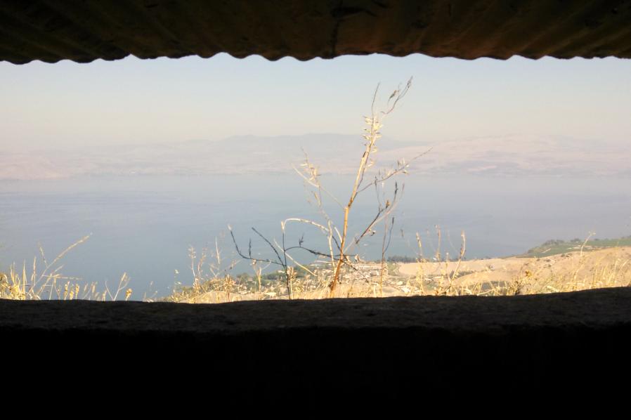 (Kibbutz Kfar Haruv, Israel, View from Syrian Bunker)