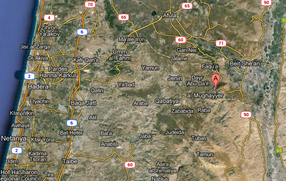 (Mount Barkan Lookout Point, Israel, map)