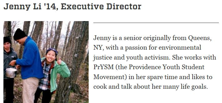 Jenny Li emPower Brown