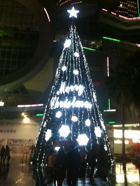 Christmas Tree - Nanning, Guangxi Province