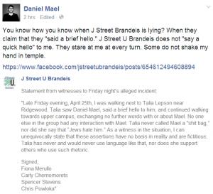 https://www.facebook.com/daniel.mael/posts/650064335047824?stream_ref=10
