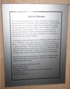 http://baddieworld.wordpress.com/2013/04/08/moving-platforms-and-shabbat-elevators/