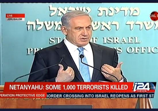 Netanyahu Press Conf Gaza Hamas 8-27-2014 1000 terrorists killed