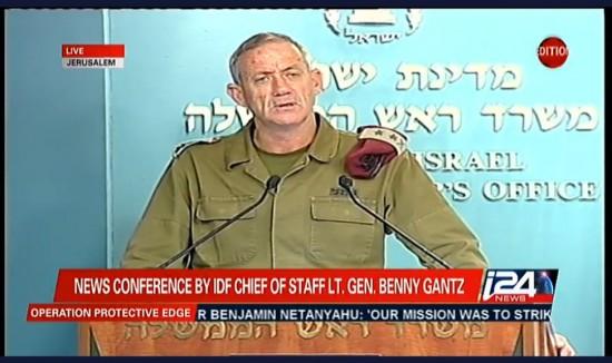 Netanyahu Press Conf Gaza Hamas 8-27-2014 Benny Gantz