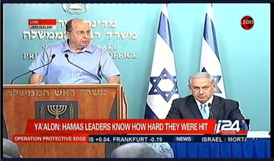 Netanyahu Press Conf Gaza Hamas 8-27-2014 Ya'alon Hamas