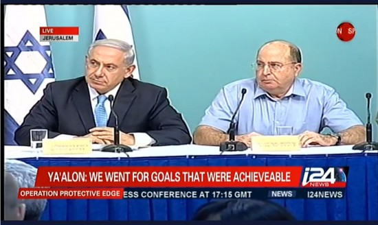 Netanyahu Press Conf Gaza Hamas 8-27-2014 achievable goals