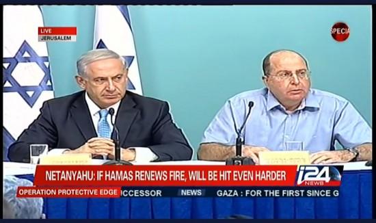 Netanyahu Press Conf Gaza Hamas 8-27-2014 - will hit harder if renews fire