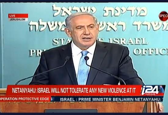 Netanyahu Press Conf Gaza Hamas 8-27-2014 will not tolerate new violence