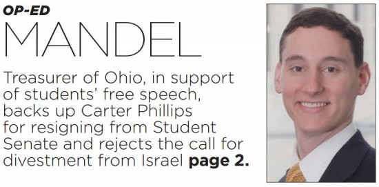 Josh Mandel Op Ed The Post Against Israel Divestment Headline