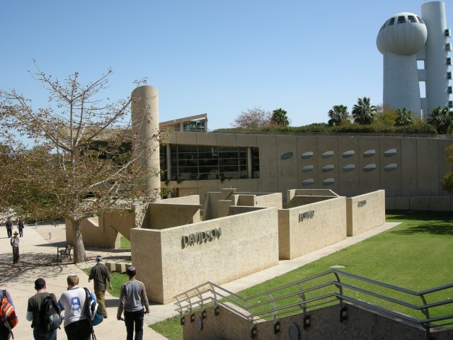 http://commons.wikimedia.org/wiki/File:Weizmann_Institute_of_Science40.JPG