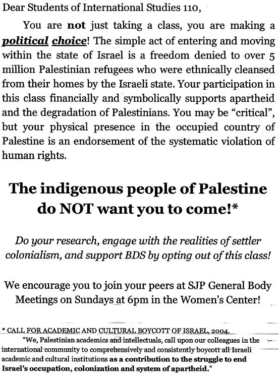 Vassar SJP flyer handed out at Israel class