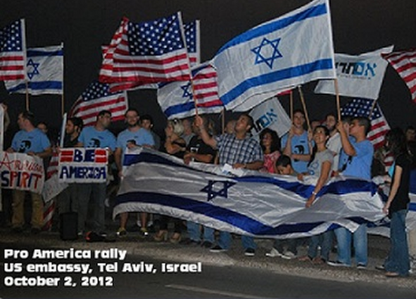 http://www.jewocity.com/blog/the-one-middle-eastern-country-where-american-flags-arent-burnt/5059