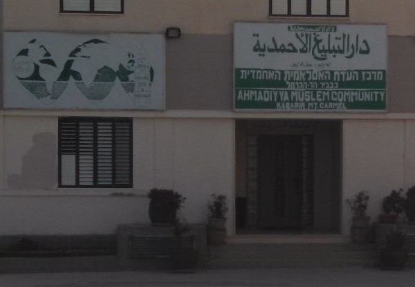 Haifa_Ahmadi_Center[1]
