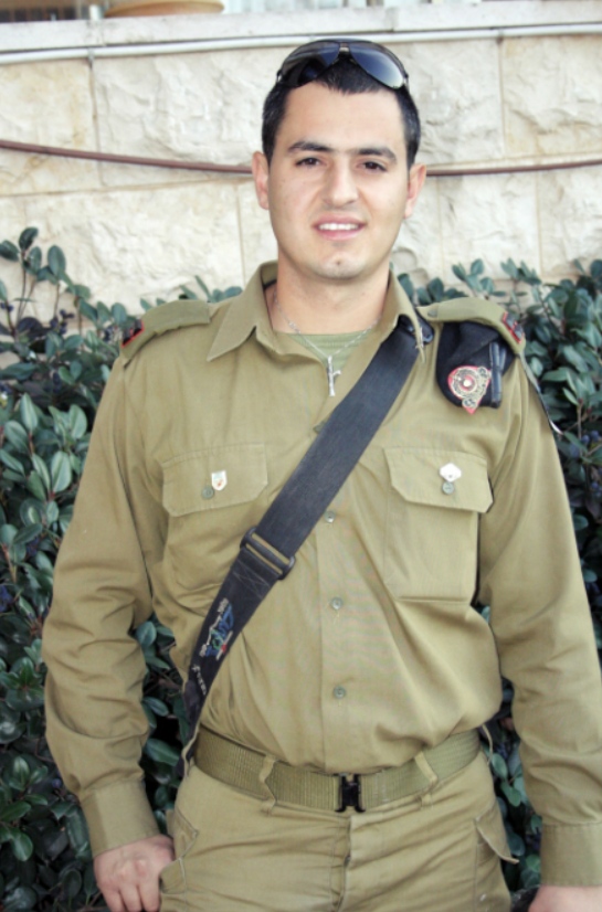 Lt. Tanus Eid, first Christian to be an officer in the Ordnance Corps (credit: IDF Blog)