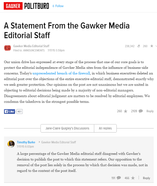 gawker ed staff complaint