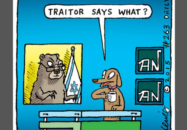 Daily Kos Cartoon Schumer Traitor Israeli Flag w border