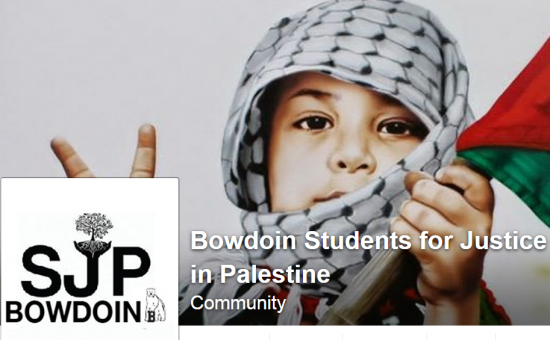 Bowdoin SJP FB Banner