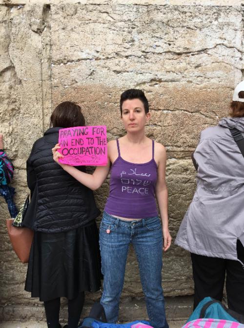 Ariel Vegosen (Oakland, CA) at the Kotel/Western Wall | Jerusalem, Israel | November 10, 2015 | credit: IsraellyCool
