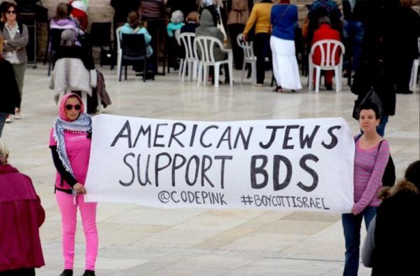 Code Pink Activists Ariel Gold (Ithaca, NY) & Ariel Vegosen (Oakland, CA) at the Kotel/Western Wall, Jerusalem Israel | November 10, 2015 | credit: IsraellyCool