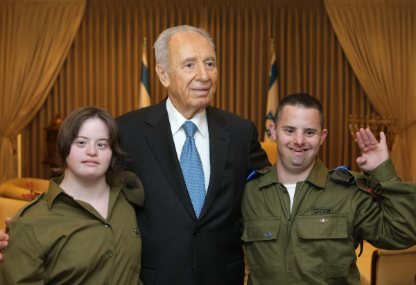 Equal in Uniform with Peres, IDF