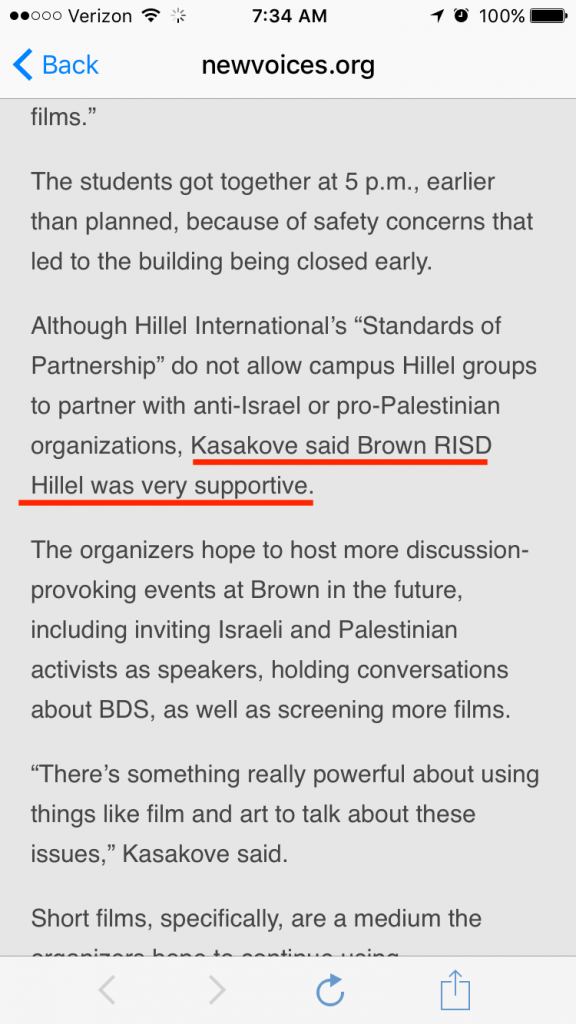 _Hillel supported us breaking the standards_