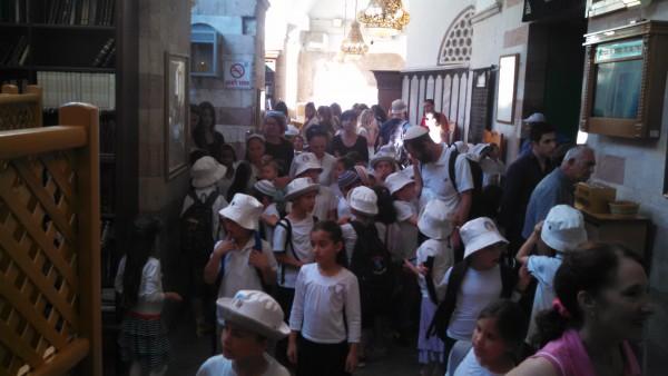 Hebron Tomb of Patriarchs Israeli Schoolchildren