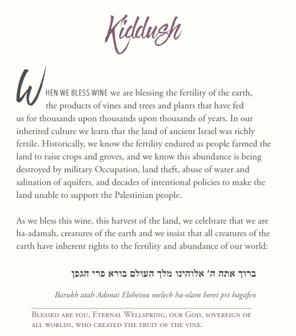 jvp-ritual-guide-kiddush-prayer