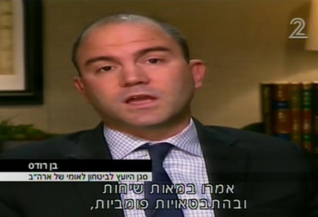 http://www.israelnationalnews.com/News/News.aspx/222327