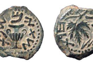 http://www.jpost.com/Israel-News/Free-Zion-coin-minted-1967-years-ago-unveiled-475062#article=6017RTUwNjczNTFBOUU5RkFENjU0QjQ5QUMzMTIwNEJGRkI=