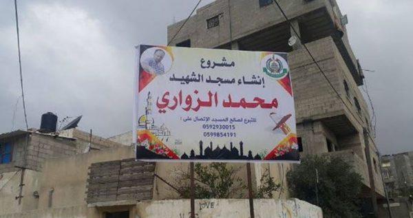https://english.palinfo.com/news/2016/12/25/Hamas-launches-construction-of-Gaza-mosque-in-honor-of-slain-Zouari