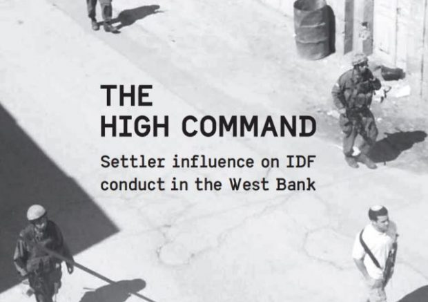 http://www.breakingthesilence.org.il/inside/wp-content/uploads/2017/01/The-High-Command-Shovrim-Shtika-Report-January-2017.pdf