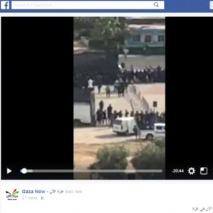 http://www.jpost.com/Arab-Israeli-Conflict/Hamas-publicly-executes-three-over-murder-of-Gaza-commander-493935