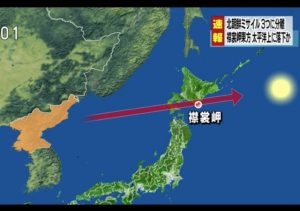https://twitter.com/HirokoTabuchi/status/902295396248166402?ref_src=twsrc%5Etfw&ref_url=http%3A%2F%2Flegalinsurrection.com%2F2017%2F08%2Fpentagon-confirms-north-korea-fires-missile-over-japan%2F
