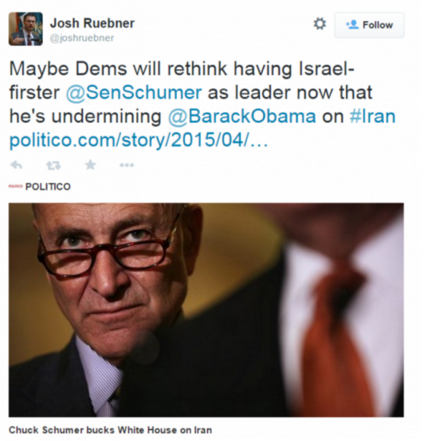 https://legalinsurrection.com/2015/04/greenstar-boycott-group-trainer-hurls-israel-firster-slur-at-schumer/