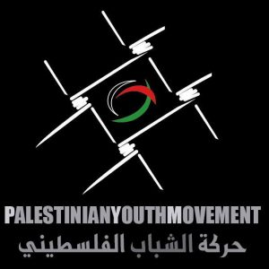 https://www.facebook.com/Pal.Youth.Movement/photos/a.215837981777677.67609.215837741777701/1011396725555128/?type=1&theater