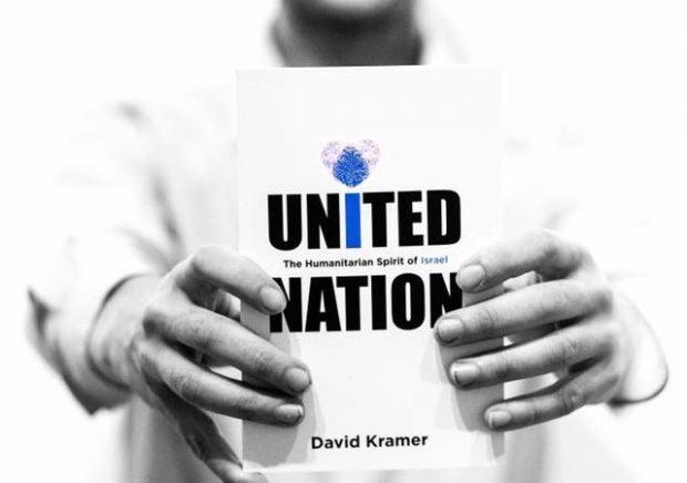 http://theunitednationbook.com/