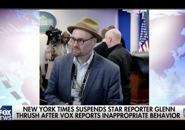 NY Times suspends White House reporter for alleged sexual misconduct
