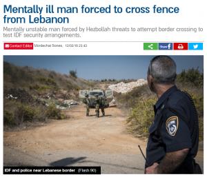 https://www.israelnationalnews.com/News/News.aspx/241870