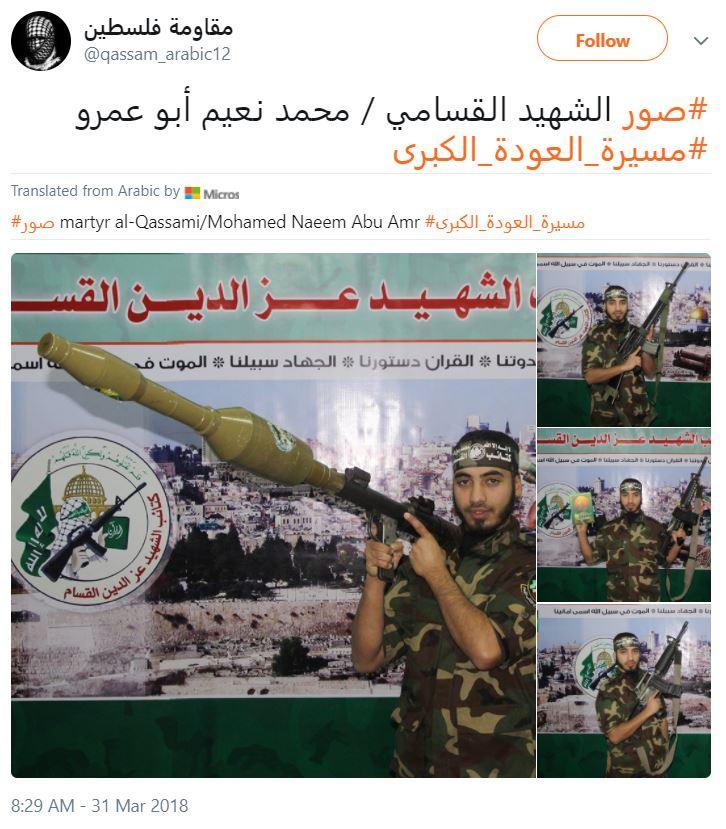 https://twitter.com/qassam_arabic12/status/980059494658035712