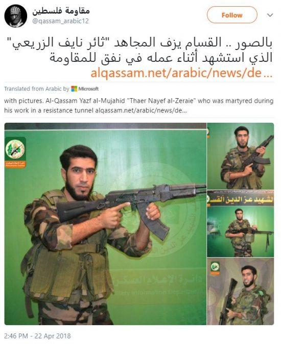 https://twitter.com/qassam_arabic12/status/988126844221362178