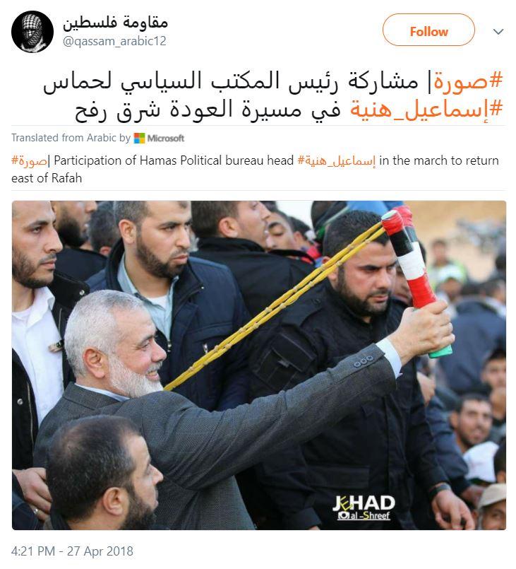 https://twitter.com/qassam_arabic12/status/989962657552850944
