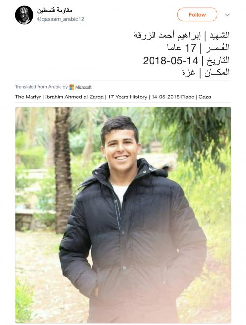 https://twitter.com/qassam_arabic12/status/996359791684476928
