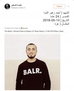https://twitter.com/qassam_arabic12/status/996344692236107777