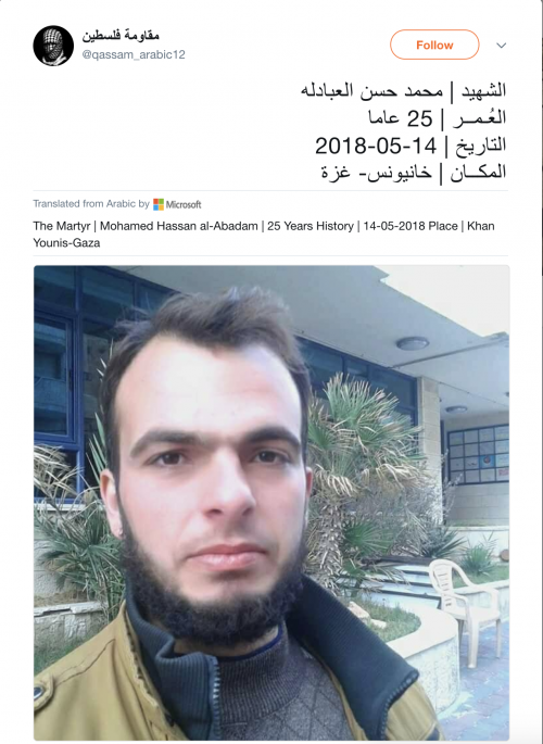 https://twitter.com/qassam_arabic12/status/996298889597612032