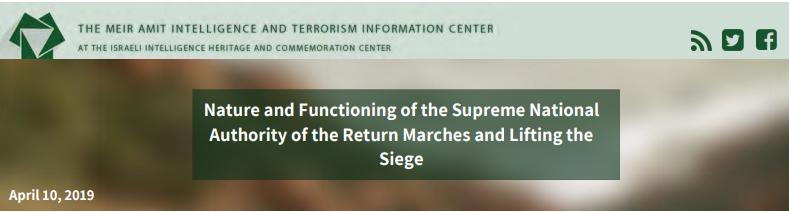 https://www.terrorism-info.org.il/app/uploads/2019/04/E_037_19.pdf