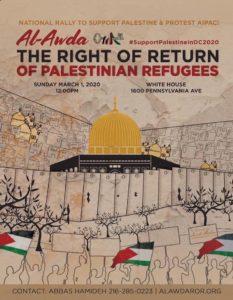 al-awda AIPAC 2020 protest flyer