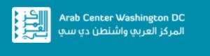 http://arabcenterdc.org/about/board_members/khalil-jahshan/