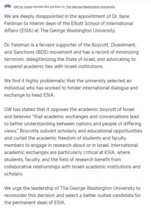https://www.change.org/p/condemn-antisemitism-at-george-washington-university